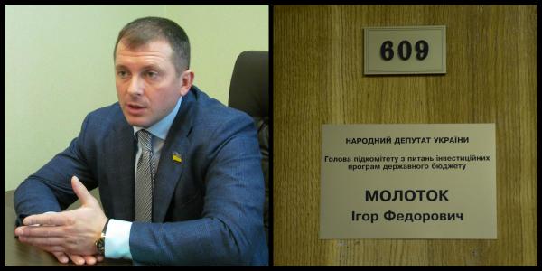 Депутат-кандидат Молоток проти корупції. Лише на словах?