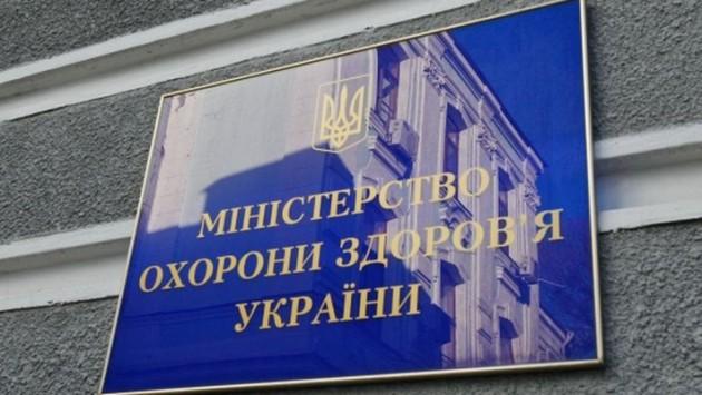 Медицинская реформа в Украине. Наши жизни в руках убийц