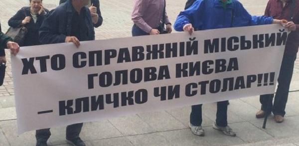 Киев захватил Столар. Отрицать это бесполезно