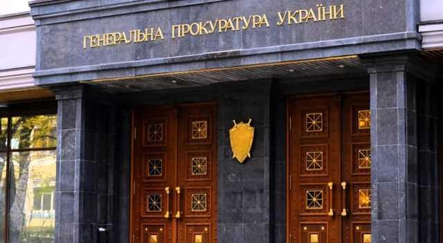 ГПУ готовит подозрение для Ющенко