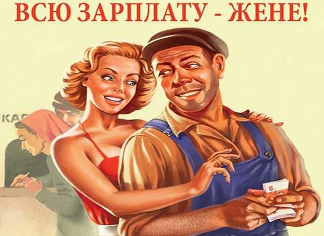 Роскошными квартирами жен балуют не только Сергей Чемезов с Дмитрием Кисилевым, но скромные регионалы вроде Игоря Астапова