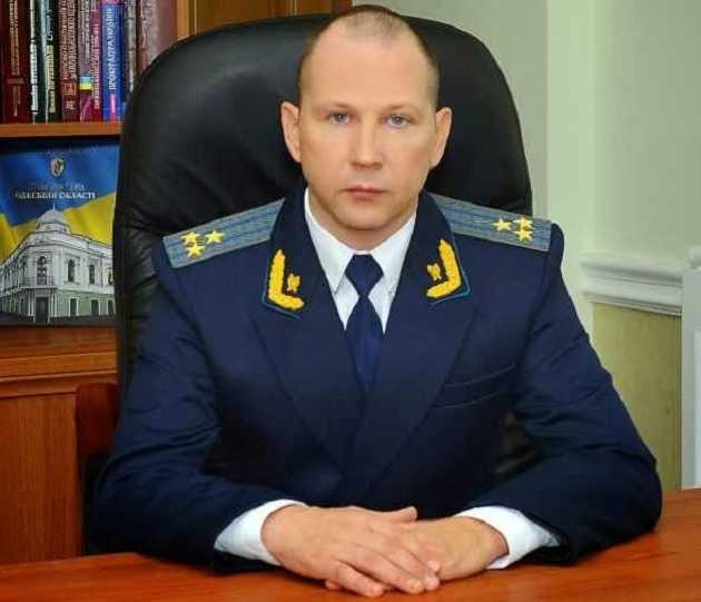 Прокурор Сергей Буяджи, его жены и друзья