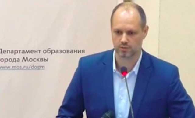 В Москве избили и ограбили чиновника городского департамента образования