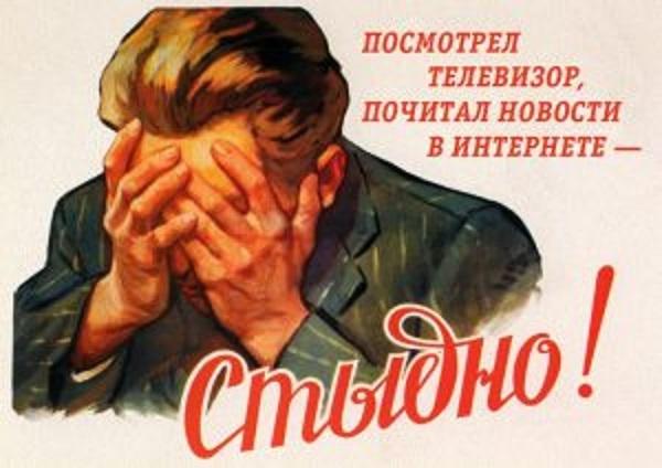 Результаты выборов 2019 в Украине или завистливые слюноотделения Соловьева