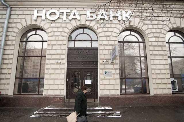 Бывший финансовый директор Нота-банка раскрыла следствию схему масштабного хищения