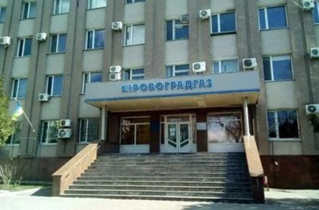 САП выдвинуло экс-директору Кировоградгаза подозрение в миллионной растрате
