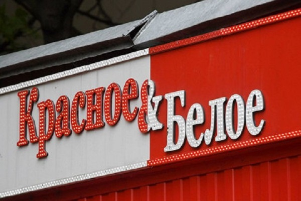 """В главном офисе """"Красного & белого"""" начался обыск"""