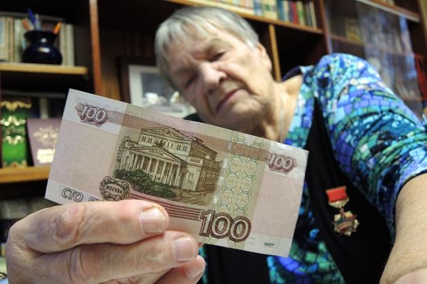 """За долги """"Роснефти"""" заплатят российские пенсионеры"""