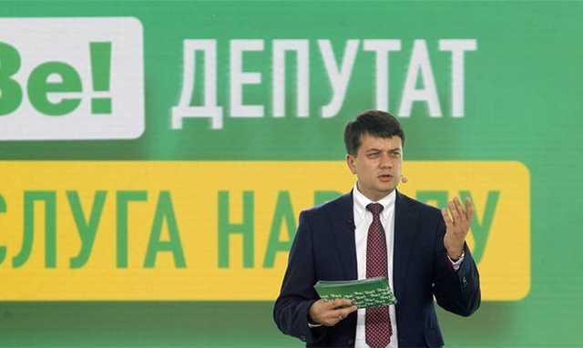 Соколов вылетел из «Слуги народа» вследствие конфликта Богдана и Данилюка, которого поддерживает Пинчук