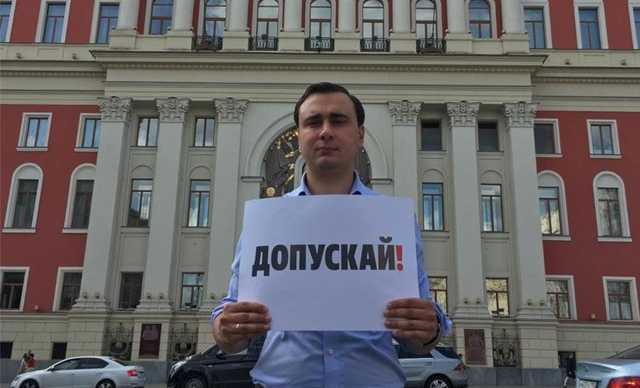 Директор ФБК Иван Жданов отказался отвечать на вопросы следователя