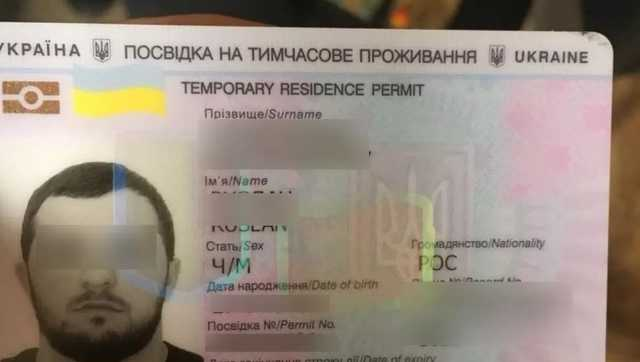 Обливший депутата Куприя фекалиями мужчина оказался россиянином