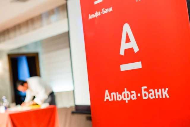 У известной телеведущей украли все деньги со счета в Альфа-Банке: раскрыты детали