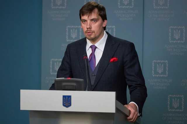 Поддерживал Порошенко и жил на гранты: Что известно о вероятном премьере Алексее Гончаруке