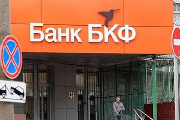 Какую игру затеял БКФ-банк Ольги Миримской и Алексея Голубовича