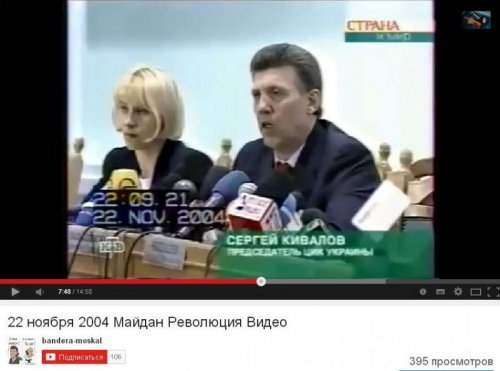 Зоя Касанджи и Сергей Кивалов